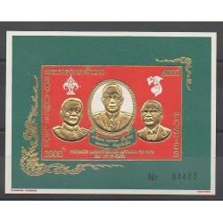 Laos - 1975 - No BF47a - Histoire