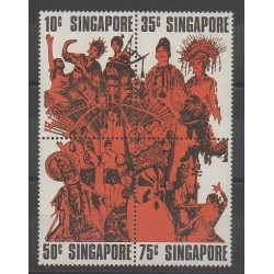 Singapore - 1973 - Nb 178/181