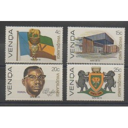 South Africa - Venda - 1979 - Nb 1/4 - Coats of arms