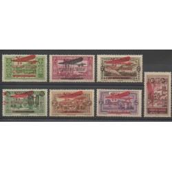 Greater Lebanon - 1928 - Nb PA29/PA35