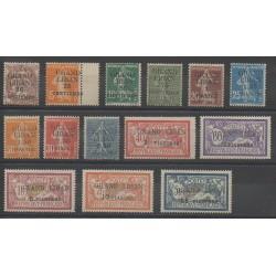 Greater Lebanon - 1924 - Nb 1/14