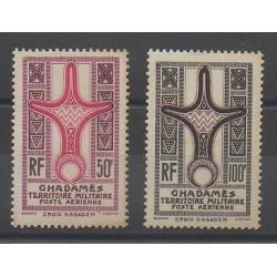 Ghadames - 1949 - Nb PA1/PA2