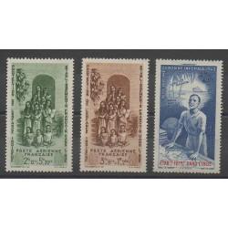 Inde - 1942 - No PA7/PA9
