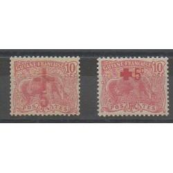 Guyane - 1915 - No 73/74 - Neuf avec charnière
