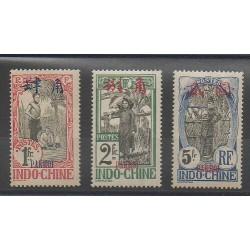 Pakhoï - 1908 - No 47/49 - Neuf avec charnière