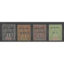 Pakhoï - 1903 - No 1/4 - Neuf avec charnière