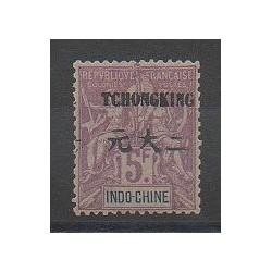 Tchong-K'ing - 1903 - No 47 - Neuf avec charnière