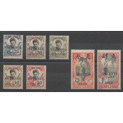 Hoï-Hao - 1919 - Nb 73/79 - Mint hinged