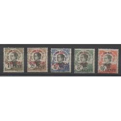 Hoï-Hao - 1919 - No 66/70 - Neuf avec charnière