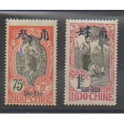 Hoï-Hao - 1908 - Nb 61/62 - Mint hinged