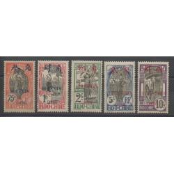 Canton - 1919 - No 79/83 - Neuf avec charnière