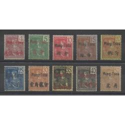 Mong-Tzeu - 1906 - No 19/28 - Neuf avec charnière