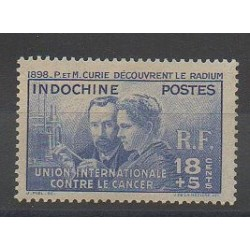 Indochine - 1938 - No 202