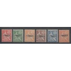 Maroc - 1918 - No 85/90