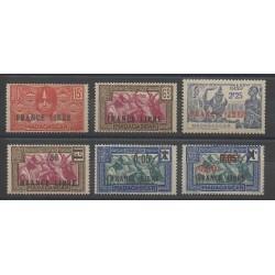 Madagascar - 1942 - No 235/241