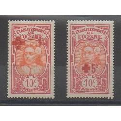 Océanie - 1915 - No 41/42