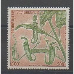 Laos - 1974 - No PA115