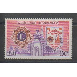 Laos - 1973 - Nb PA103