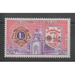 Laos - 1973 - No PA103