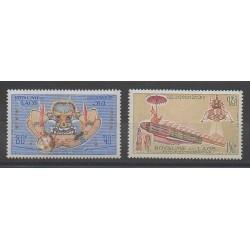 Laos - 1973 - No PA104/PA105 - Espace