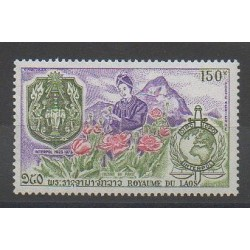 Laos - 1974 - Nb PA110 - Flowers