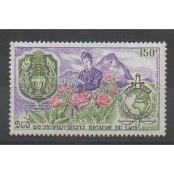 Laos - 1974 - No PA110 - Fleurs