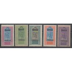 Soudan - 1925 - No 37/41