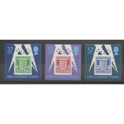 Guernsey - 1991 - Nb 515/517 - Stamps on stamps