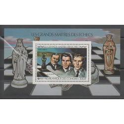 Comoros - 1979 - Nb BI209 - Chess