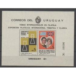 Uruguay - 1981 - No BI52 - Échecs