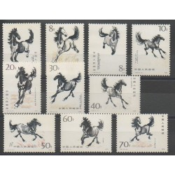 Chine - 1978 - No 2140/2149 - Chevaux