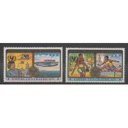 Centrafricaine (République) - 1971 - No PA201/PA202 - Enfance