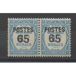 Monaco - Variétés - 1937 - No 148a - Attenant à normal - Neuf avec charnière