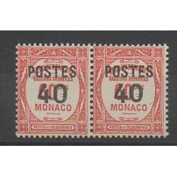 Monaco - Variétés - 1937 - No 146a - Attenant à normal