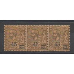Monaco - Variétés - 1924 - No 70d - Attenant à 2 normaux