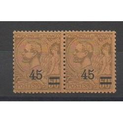 Monaco - Varieties - 1924 - Nb 70b