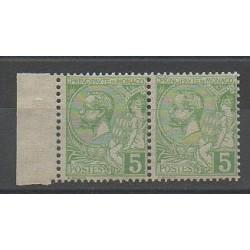 Monaco - Variétés - 1901 - No 22b - Attenant à normal