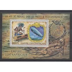 Centrafricaine (République) - 1978 - No BF23 - Ballons - Dirigeables - Sciences et techniques