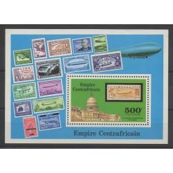Centrafricaine (République) - 1977 - No BF15 - Timbres sur timbres