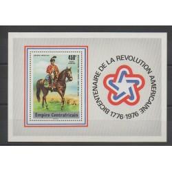 Centrafricaine (République) - 1977 - No BF16 - Costumes Uniformes - Chevaux