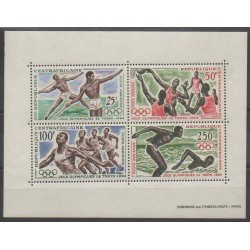 Centrafricaine (République) - 1964 - No BF2 - Jeux Olympiques d'été