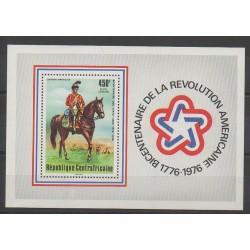 Centrafricaine (République) - 1976 - No BF10 - Costumes Uniformes - Chevaux