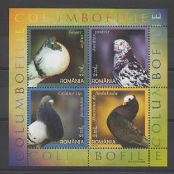 Roumanie - 2005 - No 5034/5037 - Oiseaux