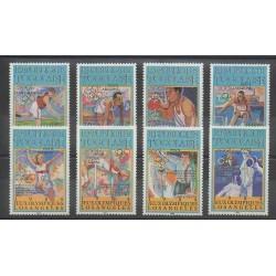Togo - 1984 - No PA517/PA523 - Jeux Olympiques d'été