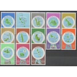 Vanuatu - 1980 - No 583/595
