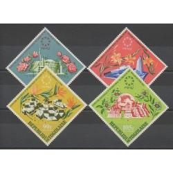 Togo - 1967 - No PA71/PA74 - Exposition