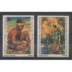 Nouvelle-Calédonie - Poste aérienne - 1983 - No PA234/PA235 - Peinture