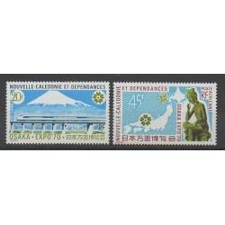 Nouvelle-Calédonie - Poste aérienne - 1970 - No PA117/PA118 - Exposition