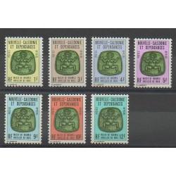Nouvelle-Calédonie - Timbres de service - 1973 - No S14/S20