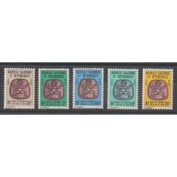 Nouvelle-Calédonie - Timbres de service - 1985/1987 - No S37/S41